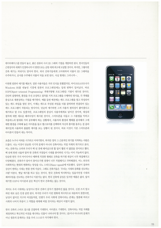 page-0002.jpg